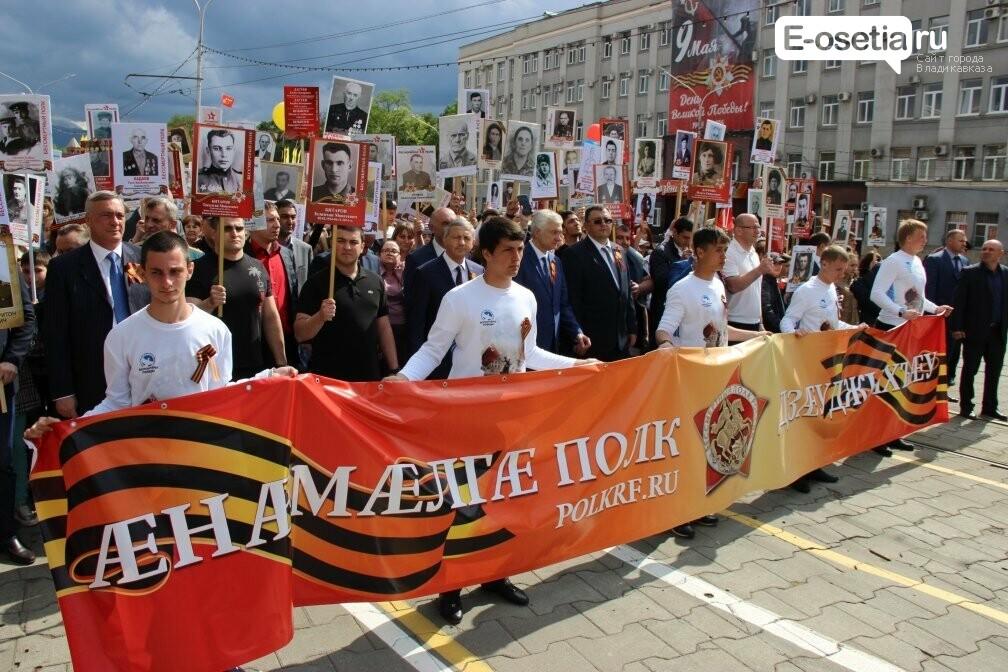 Жители Осетии могут разместить информацию об участниках ВОВ на мемориалах в РСО-А и в РФ    , фото-2