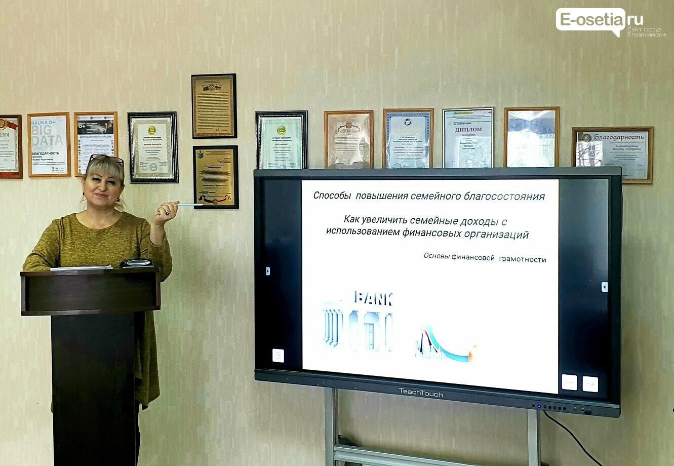 Владикавказские студенты и школьники тестируют онлайн-обучение, фото-1