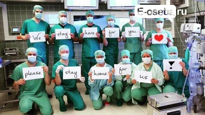 Владикавказцы, как и малайзийцы, оставайтесь дома!, фото-2