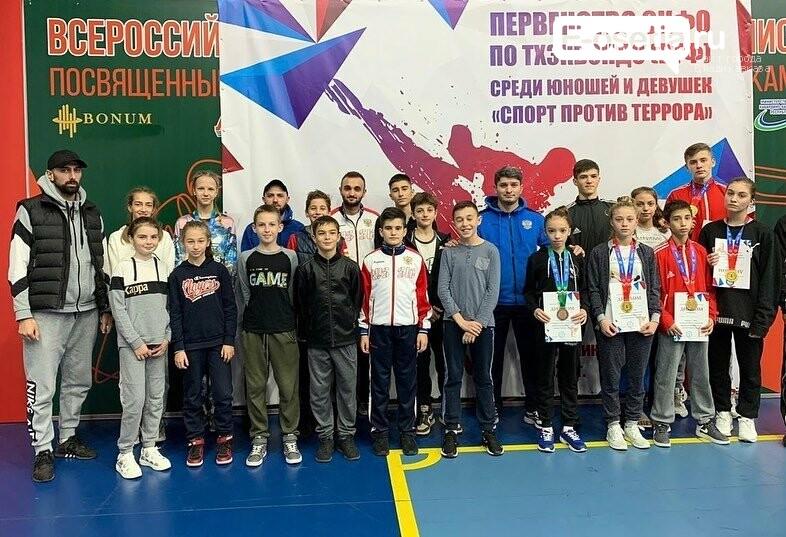 Осетинские тхэквондисты, Тхэквондисты из Северной Осетии удачно выступили на первенстве СКФО