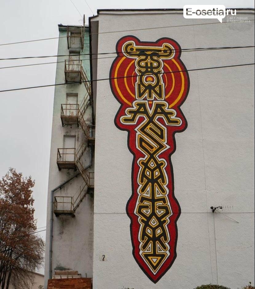 арт-объект Меч, Во Владикавказе появился новый арт-объект