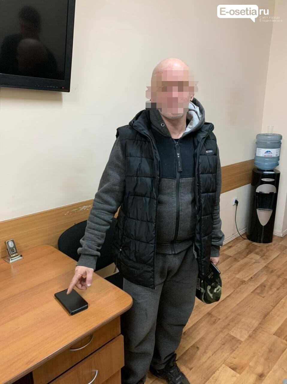 Задержан мужчина, укравший смартфон в поликлинике