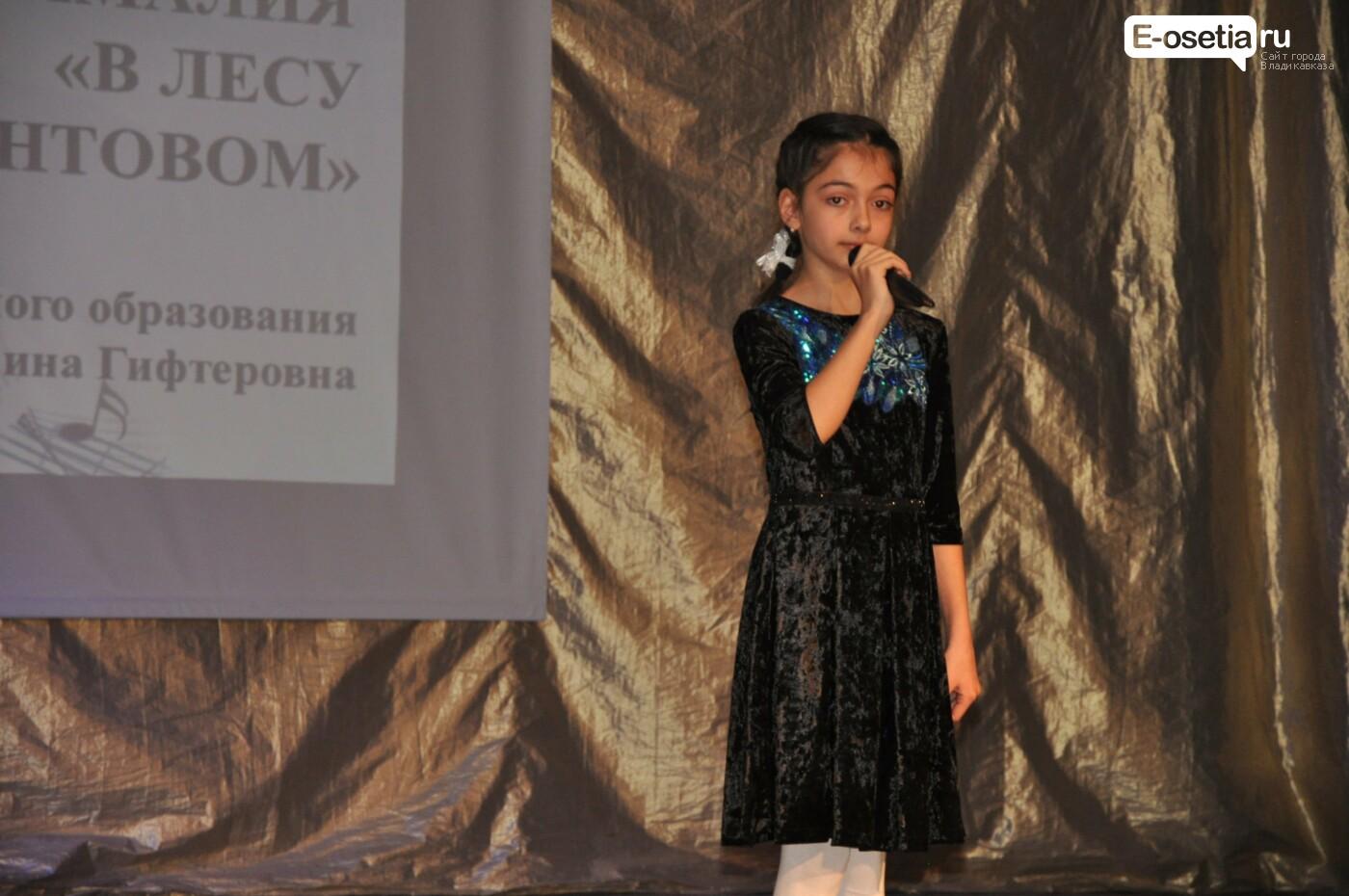 В РСО-А закончился ХVI Республиканский конкурс исполнителей детской песни