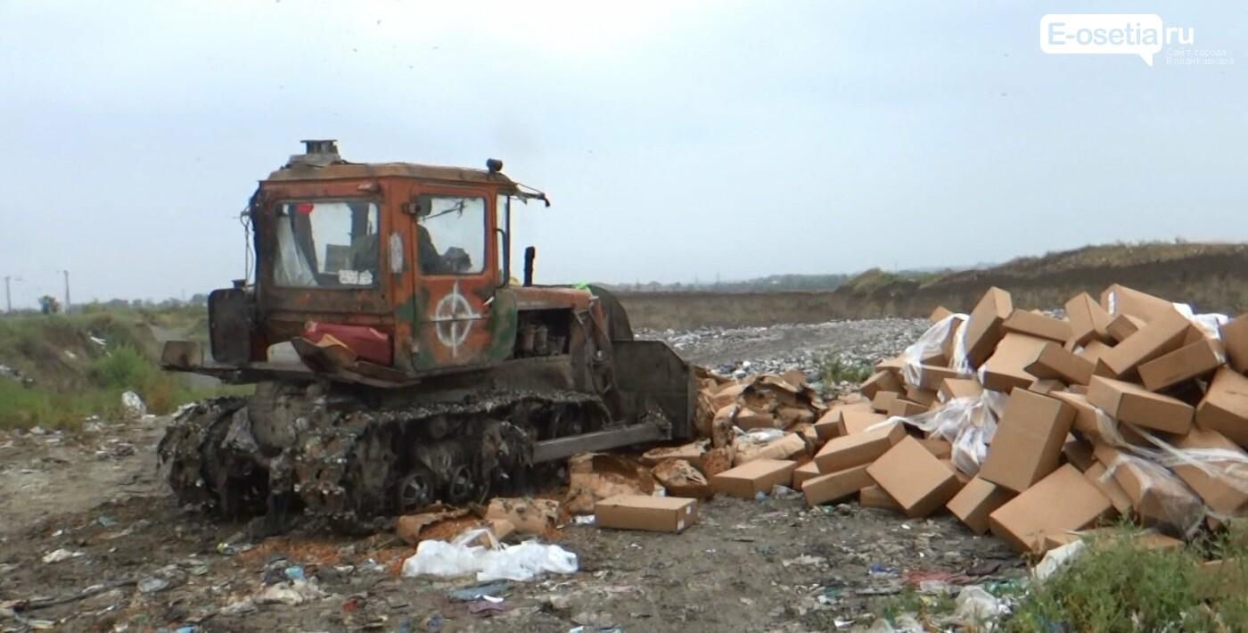 Уничтожено 20 тонн миндаля из США